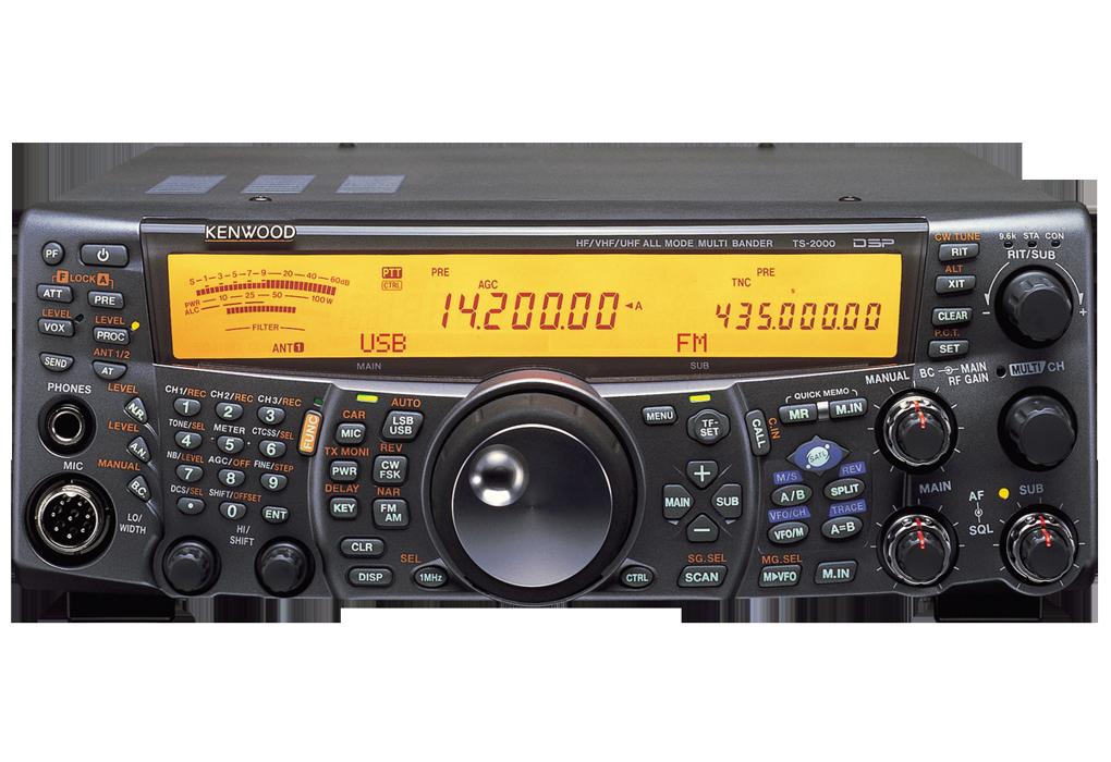 Icom BC-202 Tischlader BC-123SE Funktechnik