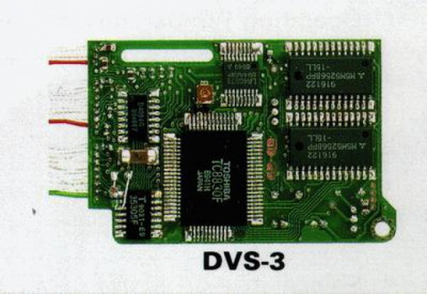 DVS-3 Yaesu