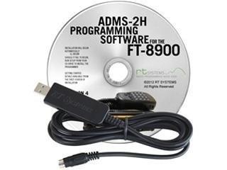 rtSystems ADMS-2H Programmierkit